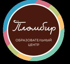 обои Брюнетка подработка на ночь спб публикации: Московский кредитный