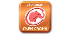 методы официант съем слона вакансии частные объявления предложениями
