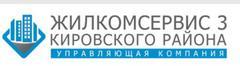 жкс кировского района спб вакансии Цитирование перепечатка